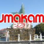 Il Lumakamp 2017 a Gambarie d'Aspromonte!