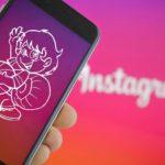 Instagram: arriva il filtro ufficiale della Lumaka!